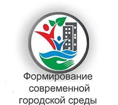 gorodskaya_sreda